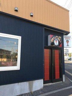 先日昔からお世話になってた大先輩が函館市富岡町でwine barコルクボックスを開店いたしましたー 生ピアノ演奏などもあるみたいで雰囲気もとても良く美味しいワインを楽しめるお店になってます お近くの方は是非行ってみて下さい( )  tags[北海道]
