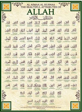 Learn the 99 names of Allah SWT @ Islamic learning website www.newmuslimessentials.com