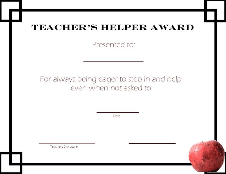 10 Free Printable Awards Certificates for Children to