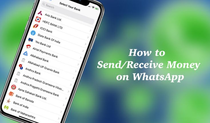 how to change send and receive number on iphone