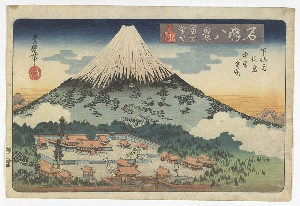 Eight Views of Famous Places: Lingering Snow on Mt. Fuji | Utagawa Toyokuni II | Japan | Woodblock print | ca. 1818 | Edo period | Freer and Sackler | S2004.3.124