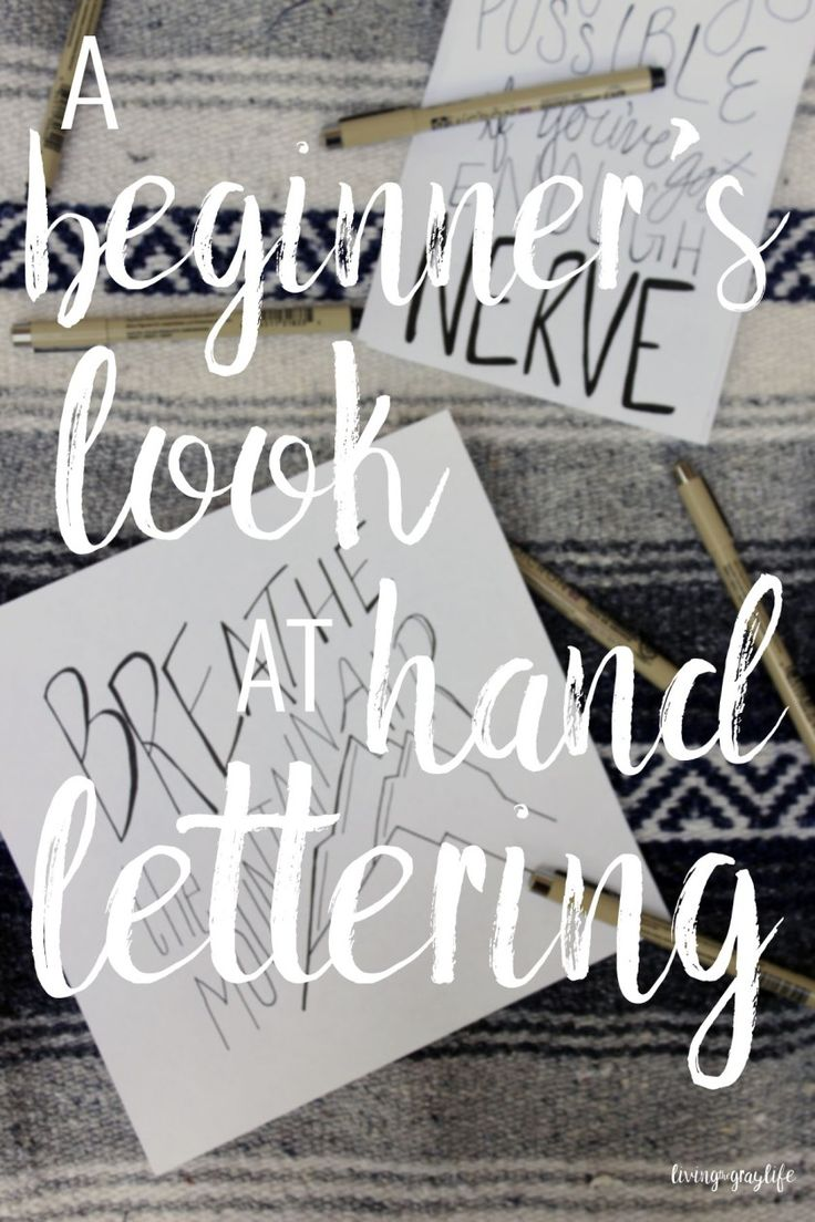 Wondering where to get started in hand lettering? Take a look at how I got started and the resources I use. Beginner hand lettering.