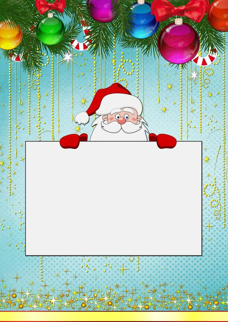 Новогодняя открытка для объявления
