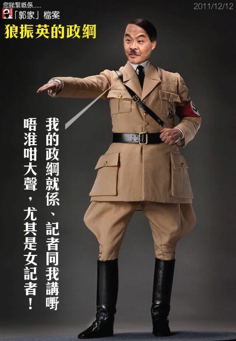 CY Leung Hitler