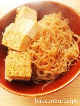 焼き豆腐と白滝の煮物 by バカゾク [クックパッド] 簡単おいしい ...
