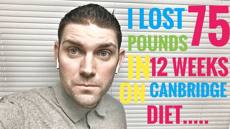 I LOST 75LBS IN 12 WEEKS ON THE CAMBRIDGE DIET | REVIEW