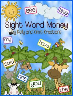 Motivating Readers with Sight Word Money! PLUS a February FREEBIE!