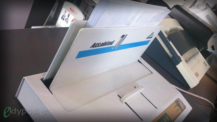Βιβλιοδεσία εργασίας με θερμοκόλληση | Ασπρόμαυρη εκτύπωση εργασίας σε μέγεθος Α4 και βιβλιοδεσία με τη μέθοδο της θερμοκόλλησης.  #Τυπογραφείο #Εκτυπώσεις #Διαφημιστικά #Athensprint #Βιβλιοδεσία #Θερμοκόλληση #Αθήνα #Περιστέρι