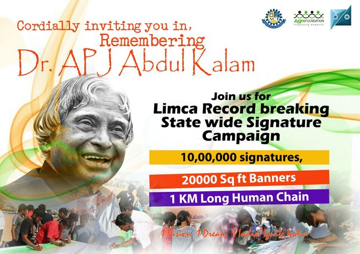Kalam Yathra a State wide Signature campaign Marina Beach Chennai - July 27th @5pm. Join your hands to pay tribute for our beloved former President of India Dr. APJ Abdul Kalam sir's 1st Death Anniversary. For more information please visit our website http://www.agnifoundation.org Connect us: Facebook – https://www.facebook.com/agnishwarj Twitter: https://twitter.com/AgnishwarJ
