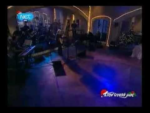 ΔΕΝ ΘΑ ΜΕ ΞΕΧΑΣΕΙΣ - ΒΑΡΔΗΣ ΑΝΤΩΝΗΣ (BARDIS ANTONIS) 3-1-2009 - YouTube