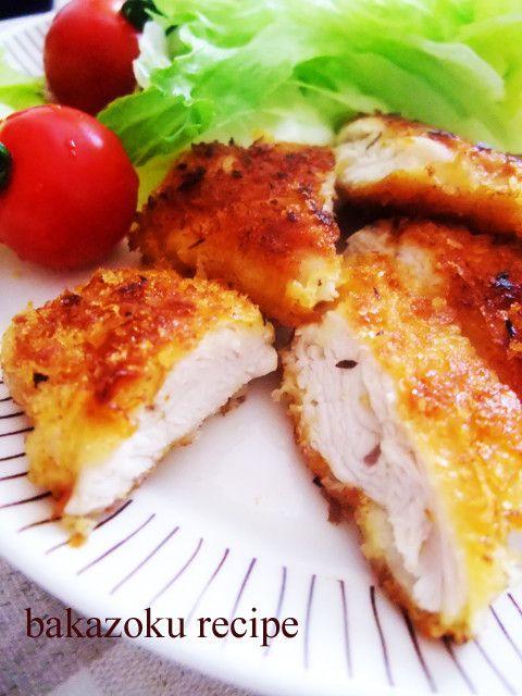 焼くだけ★ササミフライ by バカゾク [クックパッド] 簡単おいしいみんなのレシピが240万品