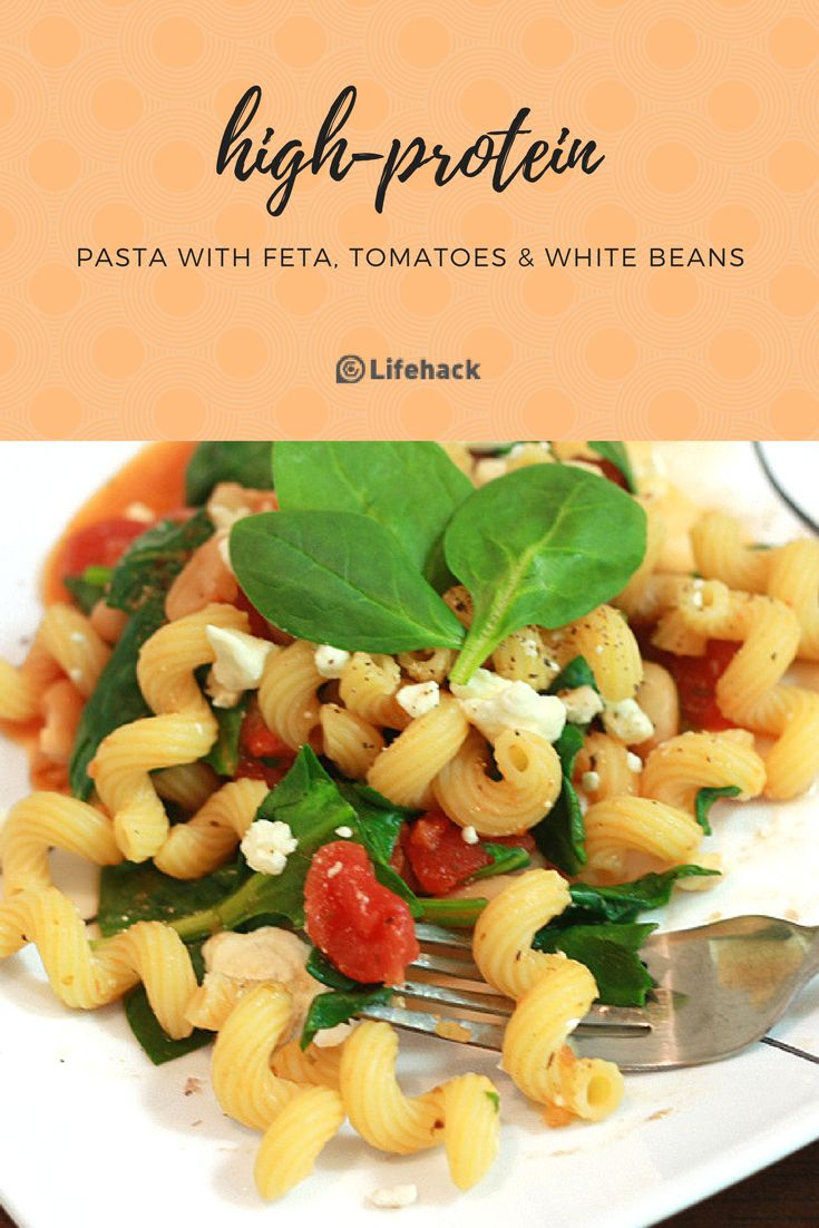 #high #protein #pasta #feta #tomatoes #white #beans #easy #recipe #healthy #homemade #summer #lunch #dinner #vegetarian