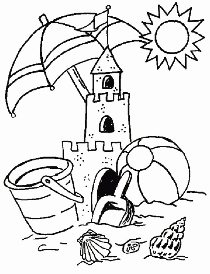 Detailed Summer Coloring Pages For Kids Summer Coloring Pages Summer Coloring Sheets Beach Coloring Pages