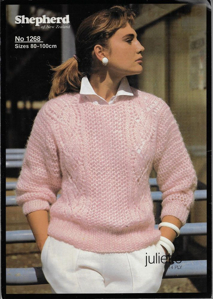 8ffaa567b51097 Women s Lace Sweater Shepherd 1268 knitting pattern chunky yarn 14 ply   Shepherd
