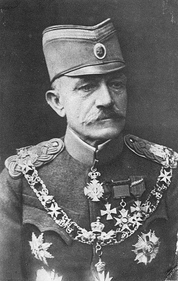 Živojin Mišić (19 July 1855 – 20 January 1921) was a Serbian vojvoda and arguably the most successful Serbian commander who participated in all of Serbia's wars from 1876 to 1918. He directly commanded the First Serbian army in the Battle of Kolubara and in breach of the Thessaloniki Front was the Chief of the Supreme Command.