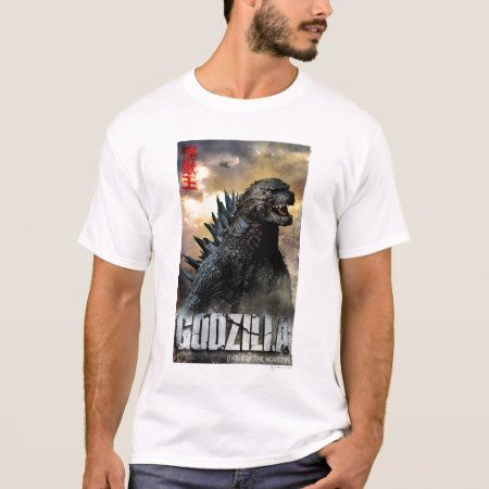 Godzilla King of the Monsters T-Shirt - click to get yours right now!