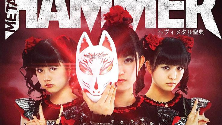 The Kawaii princesses come out on top in our cover of the year poll