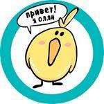 """196 Likes, 22 Comments - Olli baby (@olli_baby) on Instagram: """"Кто любит мохито? Наш мятный набор ручной(!) работы просто создан для вас🌿 Самый мягкий в мире…"""""""