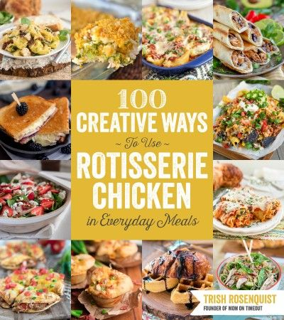 Big Announcement Today - My Cookbook Is Available!
