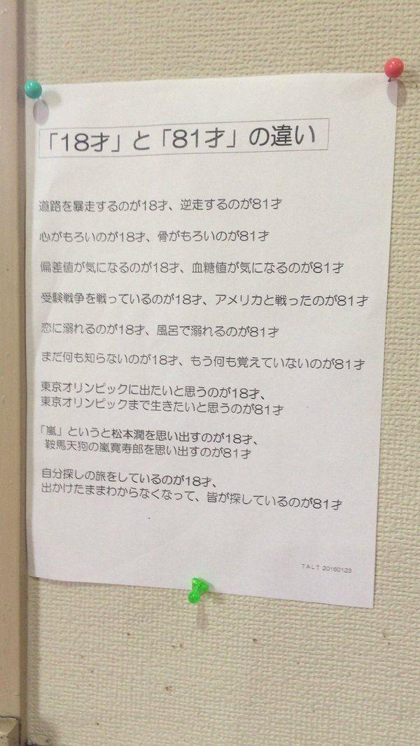 アユム(@VV7QGdsyyZ628Bm)さん | Twitter