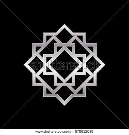 Silver metallic Islamic Ornament