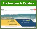 ANETI, Agence Nationale pour l'Emploi et le Travail Indépendant