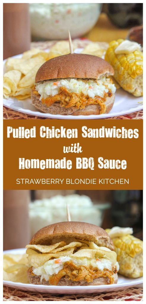 Need dinner in a hurry? I've got you covered with Pulled Chicken Sandwiches with Homemade BBQ Sauce come together quickly for an effortless meal that is perfect for those busy back to school nights.