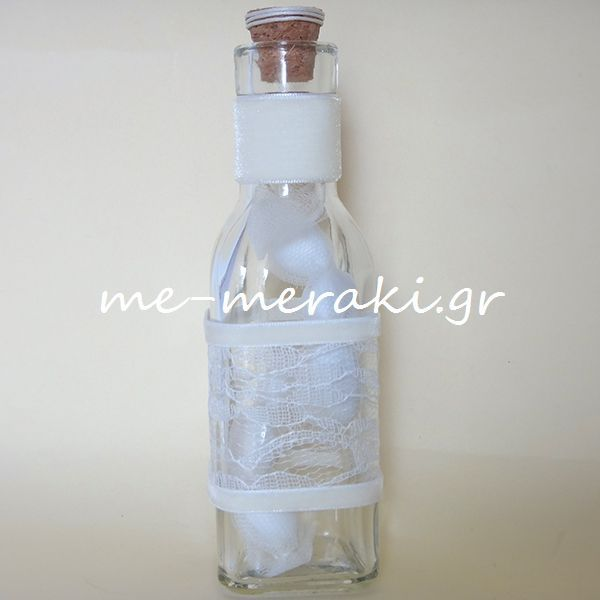 Μπομπονιέρες γάμου μπουκάλι με δαντέλα και βελούδο, μπομπονιέρα χειροποίητη. μπομπονιέρα γάμου  Κ10095-ΒΑ  www.me-meraki.gr