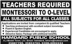 Jobs For Teachers in Hamdard Public School Lahore, Teachers jobs in Hamdard Public School Lahore, Professor, Associate Professor, Lecturer Jobs, Urdu Teacher Jobs, English Teacher Jobs, Math Teacher Jobs, Lecturer, Vice Principal, Junior Clerk, Senior Clerk,