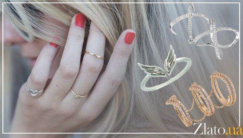 Как носить фаланговые кольца: 1. Длинные острые ногти - не лучшее дополнение для фаланговых колец.  2. Лучше всего незамкнутые кольца на фаланги пальцев смотрятся в комбинации с замкнутыми.  3. Фаланговые кольца из белого и желтого металлов отлично смотрятся вместе.  4. Фаланговые кольца идеально смотрятся с маникюром нюдовых оттенков или с яркими эмалевыми оттенками. 5. Не стоит одевать очень много колец, оптимальным количеством будет не более 7 колец на одной руке.