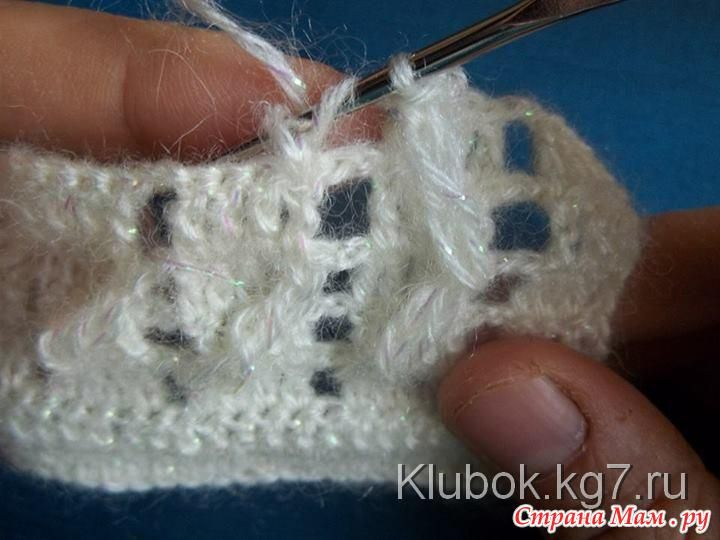 Simple and volumetric crochet pattern