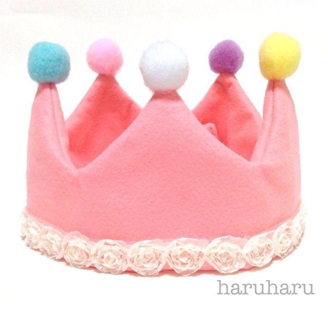 好評!! ♡フェルトのやわらかお誕生日のかんむり♡クラウン バラピンク
