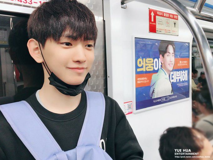 lee euiwoong, yuehua trainee.