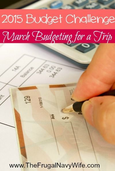 2015 Budget Challenge - March Budgeting for a Trip