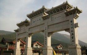 Shaolin Temple, Henan, Zhengzhou, Dengfeng