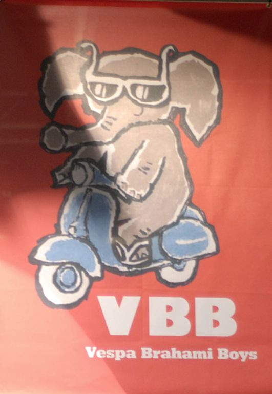 #VespaClubVolos #logo  Τελευταία σήμα στη συλλογή μας, μέχρι να ιδρυθεί κάποιο νέο Club είναι το Vespa Brahami Boys. Και αυτοί δεν είναι λέσχη, αλλά σαν παρέα, που ακολουθούν όλες τις εκδρομές των άλλων Vespa Clubs, δικαιωματικά ωφείλαμε να τους συμπεριλάβουμε!