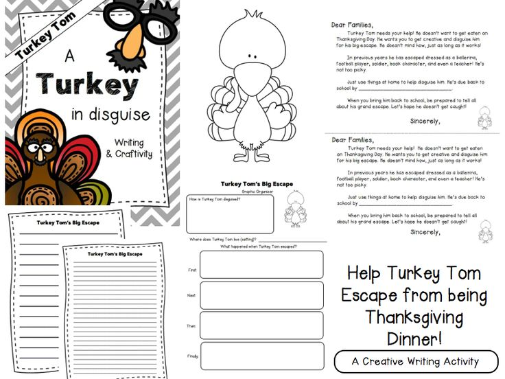 Turkey in Disguise Writing & Craft for Thanksgiving