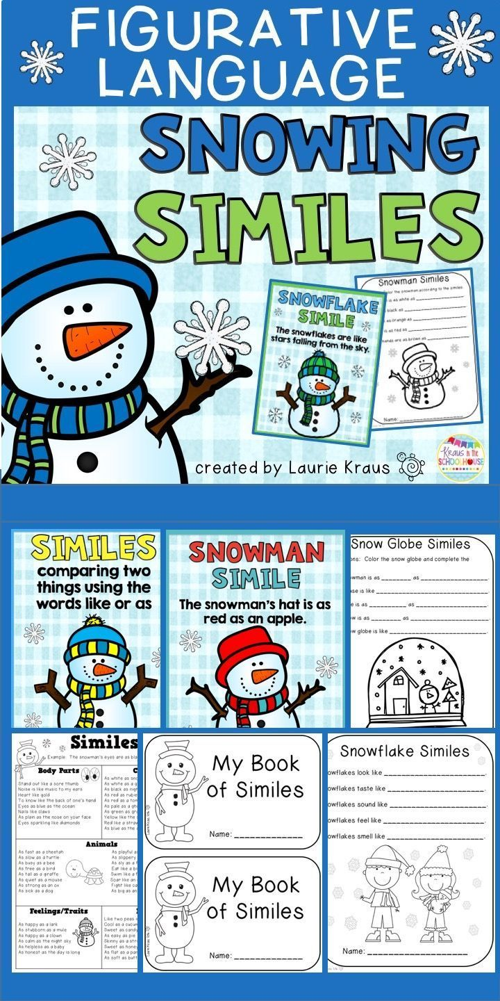 Are you teaching your students how to write similes?  Teaching figurative language, specifically similes, helps student creatively write.  Students will learn how to write similes using the words like or as.  These winter themed activity sheets will encourage students to write similes in a creative way.