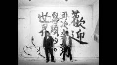 """New Photography"" Exhibit at MoMA | ArchetypeMe"