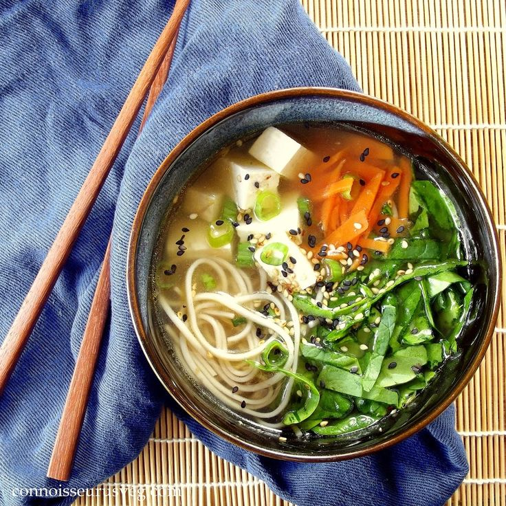 Fresh veggies and soba noodles transform this miso tofu soup into a hearty, healthy meal.