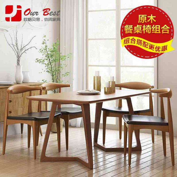 47 Best Images About Singapore Furniture Stores On Pinterest Singapore 3d Wall And Ikea