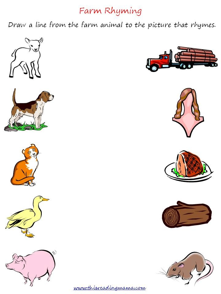 1000 images about letter sound recognition assessment on pinterest alphabet activities early. Black Bedroom Furniture Sets. Home Design Ideas