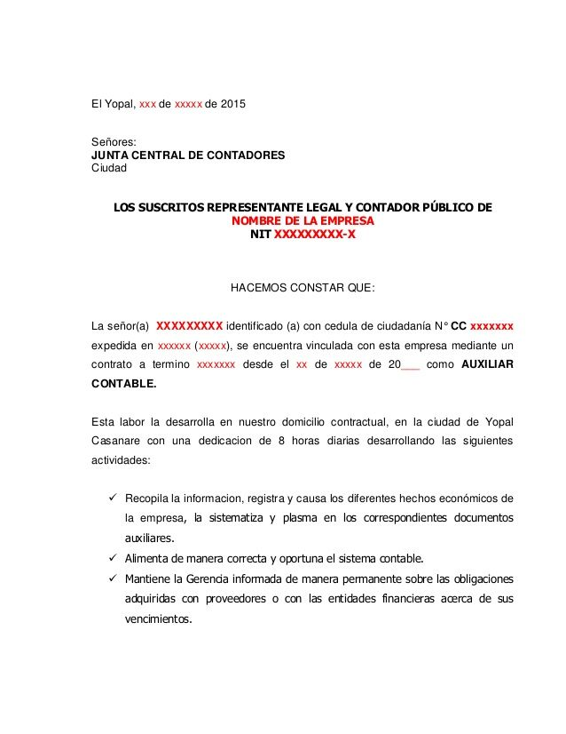 El Yopal, xxx de xxxxx de 2015  Señores:  JUNTA CENTRAL DE CONTADORES  Ciudad  LOS SUSCRITOS REPRESENTANTE LEGAL Y CONTADOR PÚ...