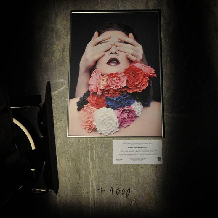 Эта композиция должна набрать #1000 лайков как минимум столько написано на стене под картиной #ArtСтиль авторский благотворительный проект Антона Мухина. Фотовыставка #ultraчувства #современноеискусство #art #искусство #фотовыставка #выставка #инстапринтер #хэштэгпринтер #instaprinter #hashtagprinter  November 04 2016 at 10:36PM Заказать: http://ift.tt/1RrrPMN; тел: 8 (499) 394-61-29; сот: 8 (903) 635-64-42