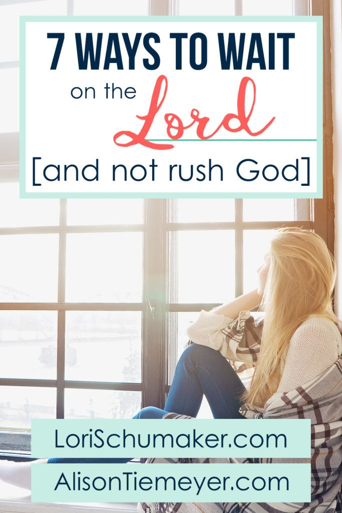 7 Ways to Wait on the Lord [and not rush God] | AlisonTiemeyer.com