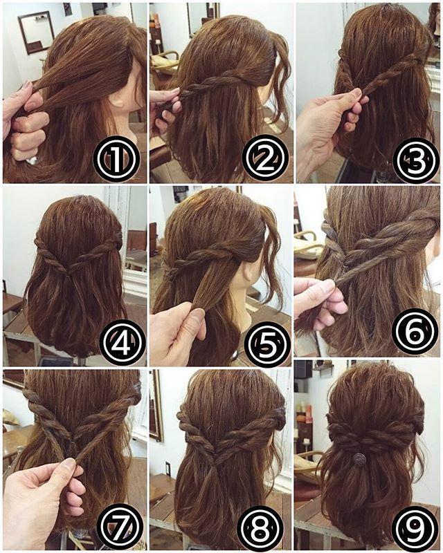 ロープ編みハーフアップ ① サイドの髪を上下に分けて… ② ロープ編みをしていきます。 ③ 反対側も同じようにロープ編みをします。 ④ 後ろで結びます。 ⑤ 耳後ろの髪をとって… ⑥ ねじります。 ⑦ 反対側も同じようにねじったら… ⑧ 後ろで結びます。 ⑨ 飾りゴムでまとめてバランスよく崩したら完成です!  #横浜美容室#ヘアサロン#ヘアエステ#美容室#ヘアアレ�