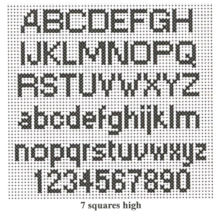 Cross Stitch Baby Alphabet Photo Of Sk Letters