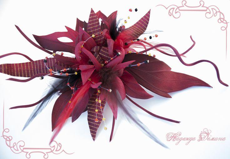 Фантазийный цветок