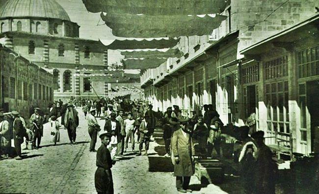 Ali Dola Camii. Hamdi kutlar Caddesi.