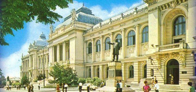 Universitatea Alexandru Ioan Cuza, Iași Romania